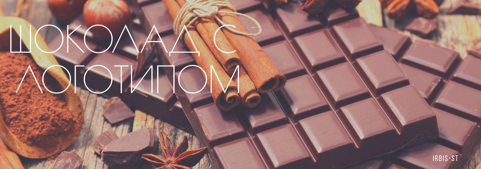 4 дня в шоколаде: компании из 20 стран станут участниками Salon du Chocolat de Moscou новые фото